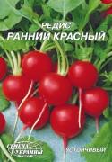 Семена Редиса Ранний красный, 20 г, ТМ Семена Украины