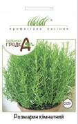 Семена Розмарин комнатный, 0.05 г, Wing Seed, Голландия, ТМ Професійне насіння