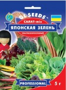 Семена Салата Японская зелень, 5 г, ТМ GL Seeds