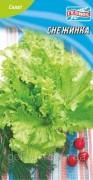 Семена Салата Снежинка, 500 шт., ТМ Гелиос
