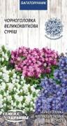 Семена Черноголовка крупноцветковая смесь, 0,1 г, ТМ Семена Украины