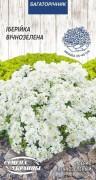 Семена Иберис вечнозеленый, 0,1 г, ТМ Семена Украины