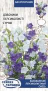 Семена Колокольчик персиколистный смесь, 0,1 г, ТМ Семена Украины