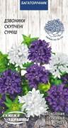 Семена Колокольчик Скученный смесь, 0.1 г, ТМ Семена Украины