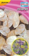 Семена Лунария, 15 шт, ТМ Гелиос