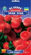 Семена Маргаритка Эрли Этна, 0.1 г, ТМ GL Seeds