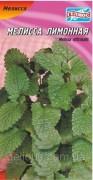 Семена Мелисса лимонная, 200 шт., ТМ Гелиос