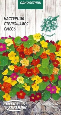 Семена Настурция стелющаяся смесь, 1 г, ТМ Семена Украины