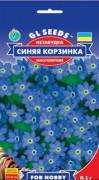 Семена Незабудка Синяя корзинка, 0.1 г, ТМ GL Seeds