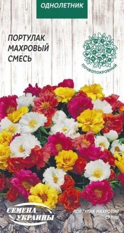 Семена Портулак махровая смесь, 0,2 г, ТМ Семена Украины