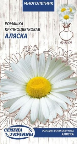 Семена Ромашка крупноцветковая Аляска, 0.5 г, ТМ Семена Украины