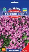 Семена Сапонария Розовый иней, 0.2 г, ТМ GL Seeds
