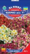 Семена Схизантус Каприз F1, 0.3 г, ТМ GL Seeds