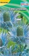 Семена Синеголовник, 0,2 г, ТМ Гелиос