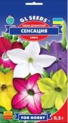 Семена Табака душистого Сенсация, 0.2 г, ТМ GL Seeds