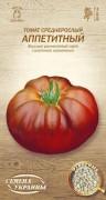 Семена Томата Аппетитный, 0,1 г, ТМ Семена Украины