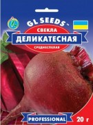 Семена Свеклы Деликатесная, 20 г, ТМ GL Seeds