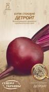 Семена Свеклы Детройт, 3 г, ТМ Семена Украины