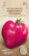 Семена Томата Буденовка розовая, 0,1 г, ТМ Семена Украины