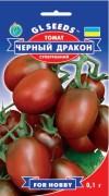 Семена Томата Черный дракон, 0.1 г, ТМ GL Seeds, НОВИНКА