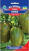 Семена Томата Киви, 0.1 г, ТМ GL Seeds, НОВИНКА