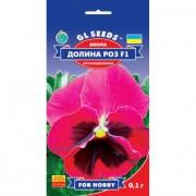 Семена Виола F1 Долина Роз, 0.1 г, ТМ GL Seeds