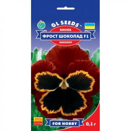 Семена Виола F1 Фрост Шоколад, 0.1 г, ТМ GL Seeds