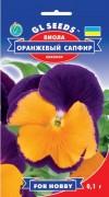 Семена Виола Оранжевый сапфир, 0.1 г, ТМ GL Seeds