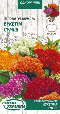 Семена Целозия гребенчатая Букетная смесь, 0,1 г, ТМ Семена Украины