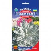 Семена Цинерария Сильвер Фоллс, 0.1 г, ТМ GL Seeds