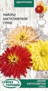 Семена Цинния Кактусоцветная смесь, 0,3 г, ТМ Семена Украины