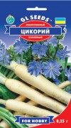 Семена Цикорий лекарственный Кофейный, 0.25 г, ТМ GL Seeds, НОВИНКА