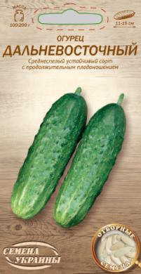 Семена Огурца Дальневосточный, 1 г, ТМ Семена Украины