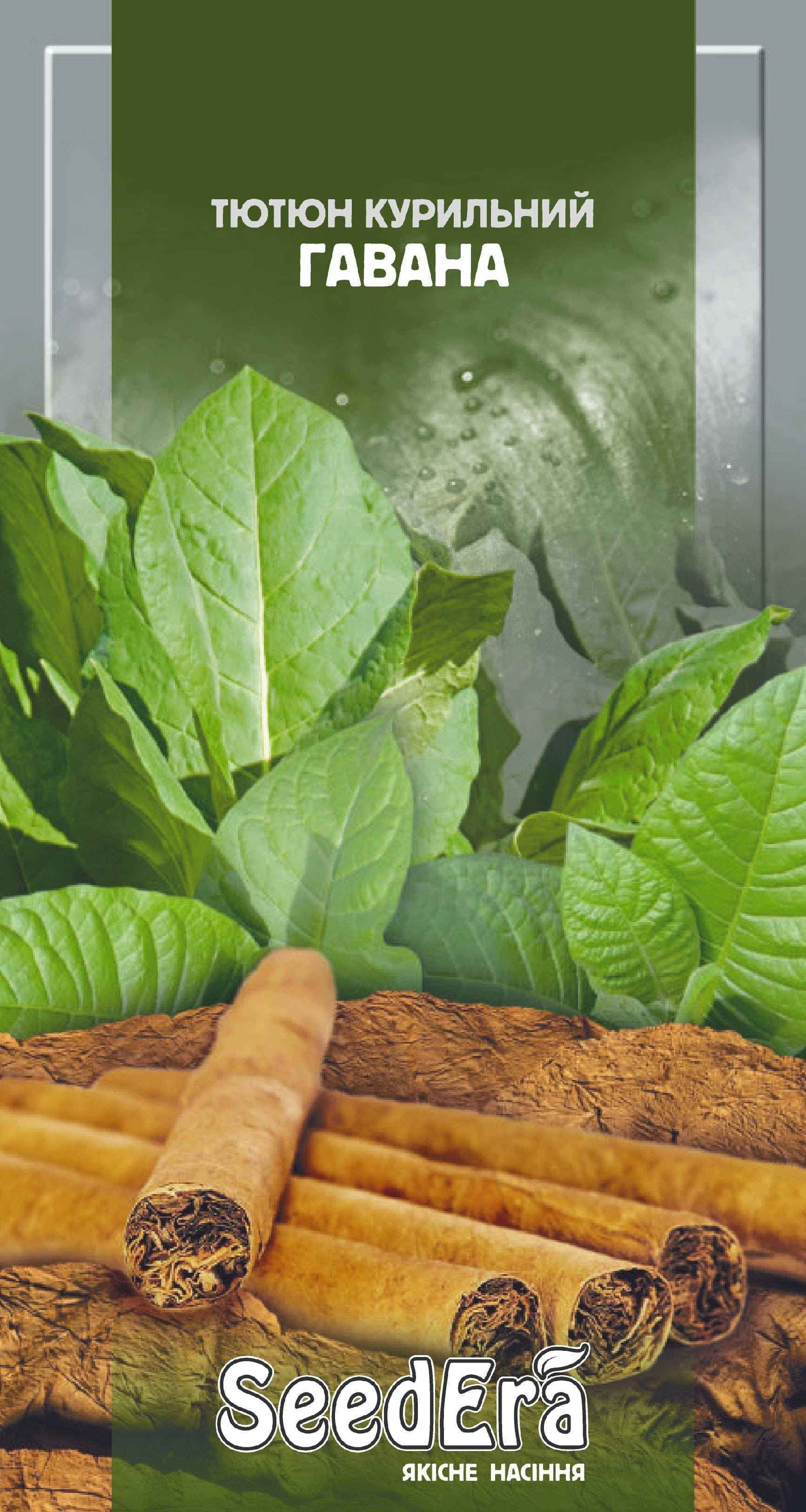 Семена Табак курительный Гавана, 0.05 г, ТМ SeedEra