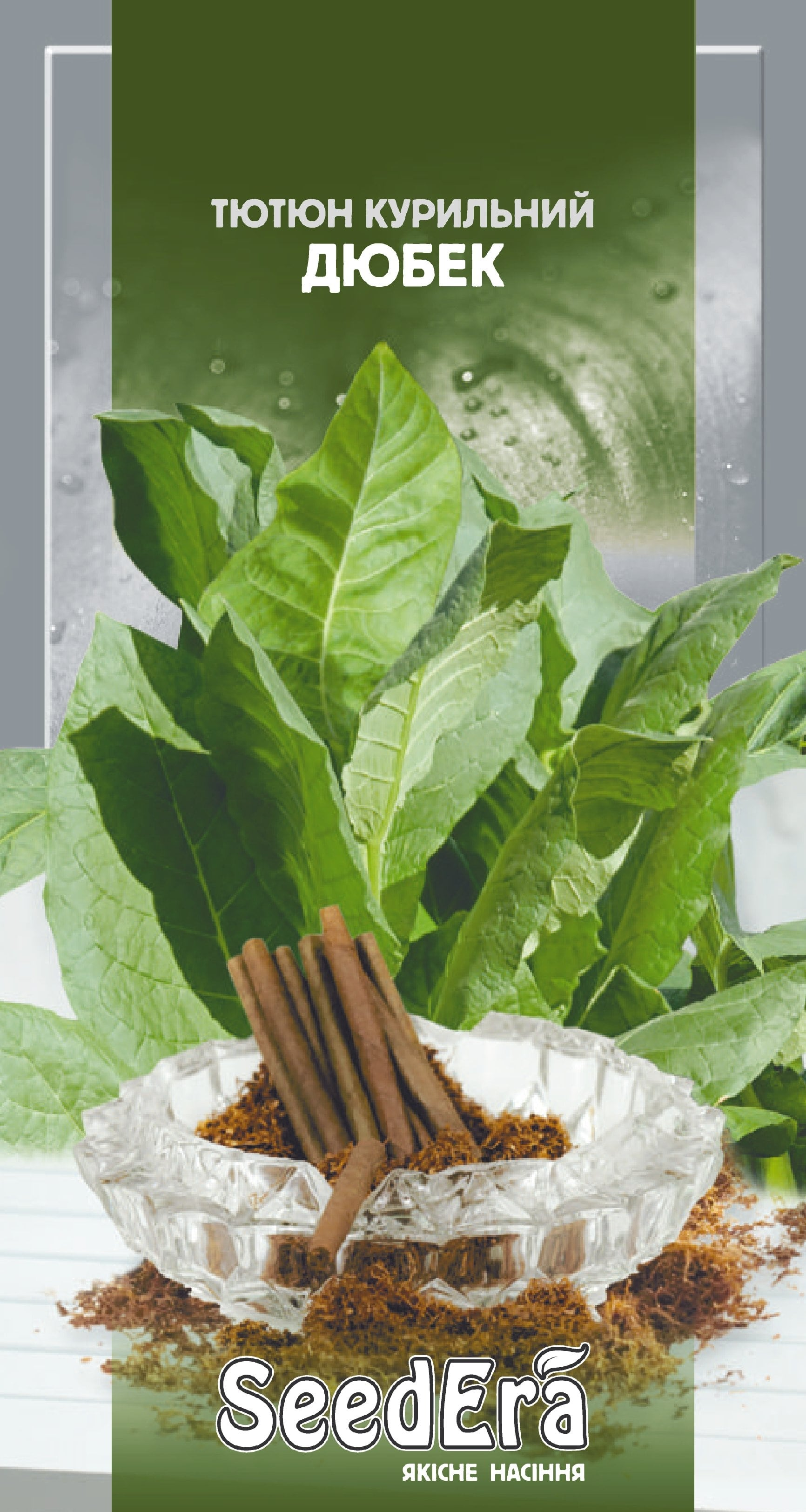 Семена Табак курительный Дюбек, 0.05 г, ТМ SeedEra