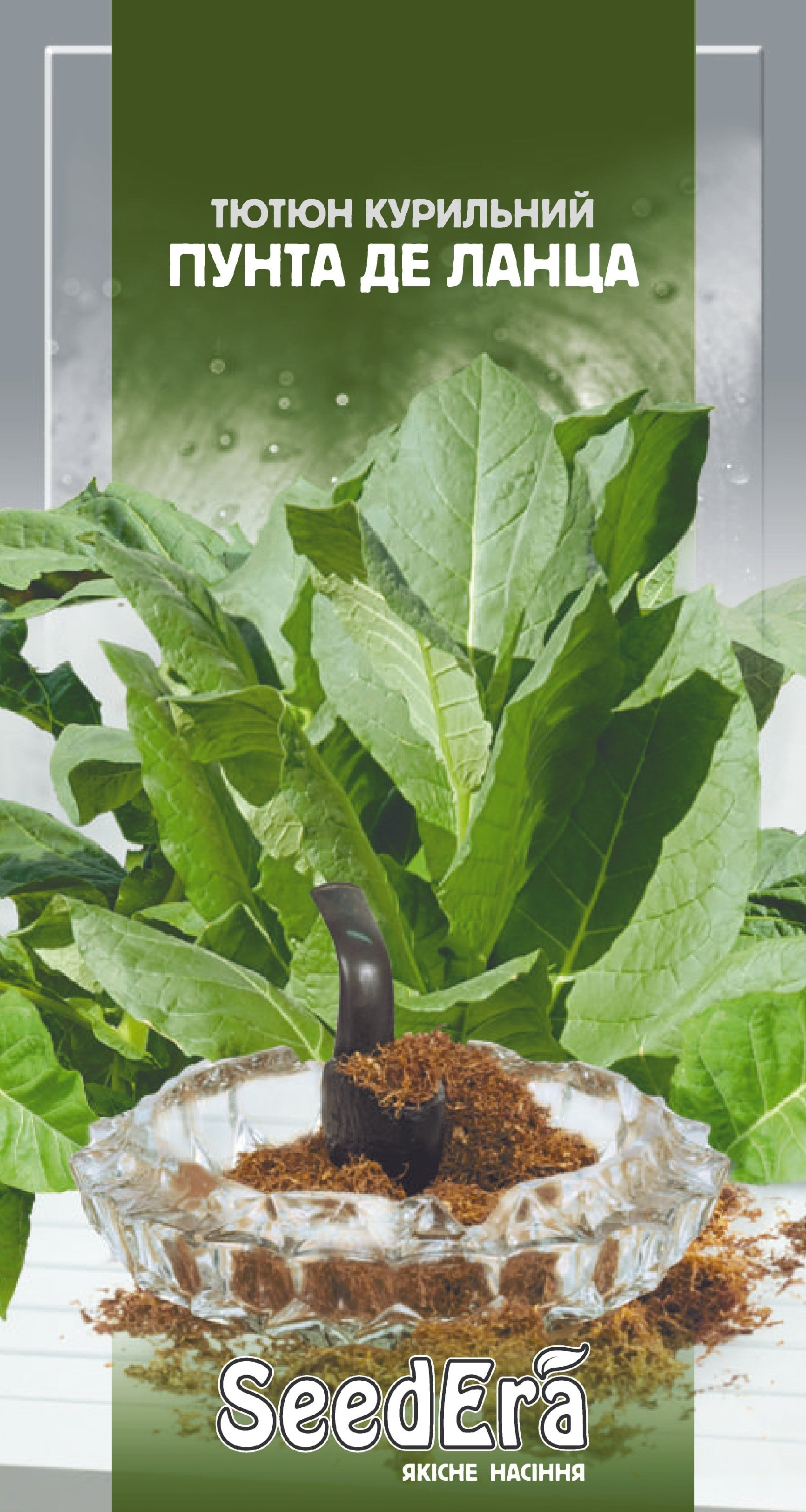 Семена Табак курительный Пунта де Ланца, 0.05 г, ТМ SeedEra