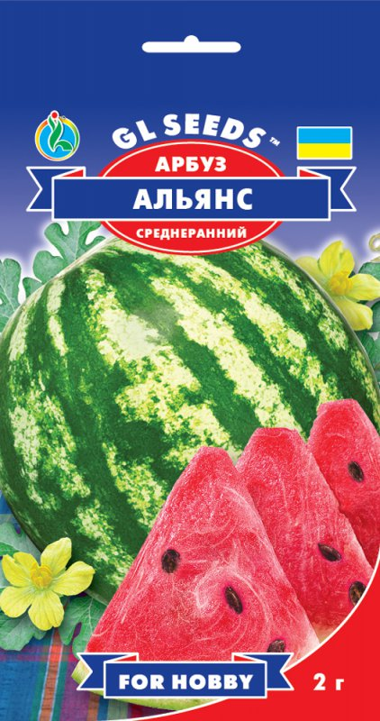 Семена Арбуза Альянс, 2 г, ТМ GL Seeds