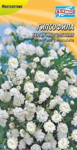 Семена Гипсофила Белая, 0,1 г
