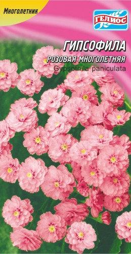 Семена Гипсофила Розовая, 0,1 г