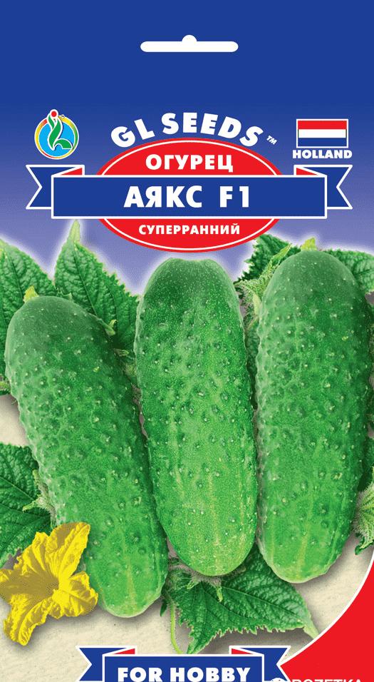 Семена Огурца Аякс F1, 10 шт., ТМ GL Seeds
