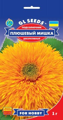 Семена Подсолнечник Плюшевый мишка, 1 г