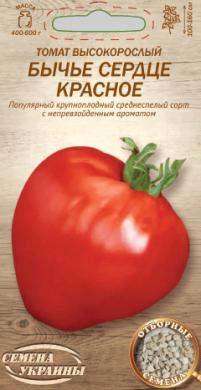 Семена Томата Бычье сердце красное, 0,1 г, ТМ Семена Украины