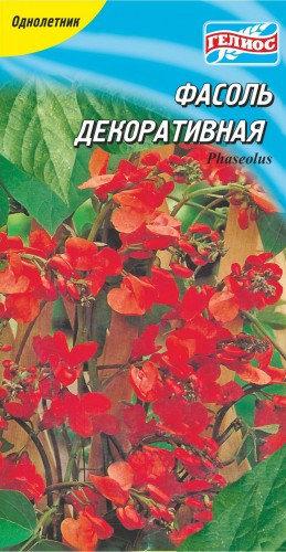 Семена Фасоль декоративная, 5 шт., ТМ Гелиос