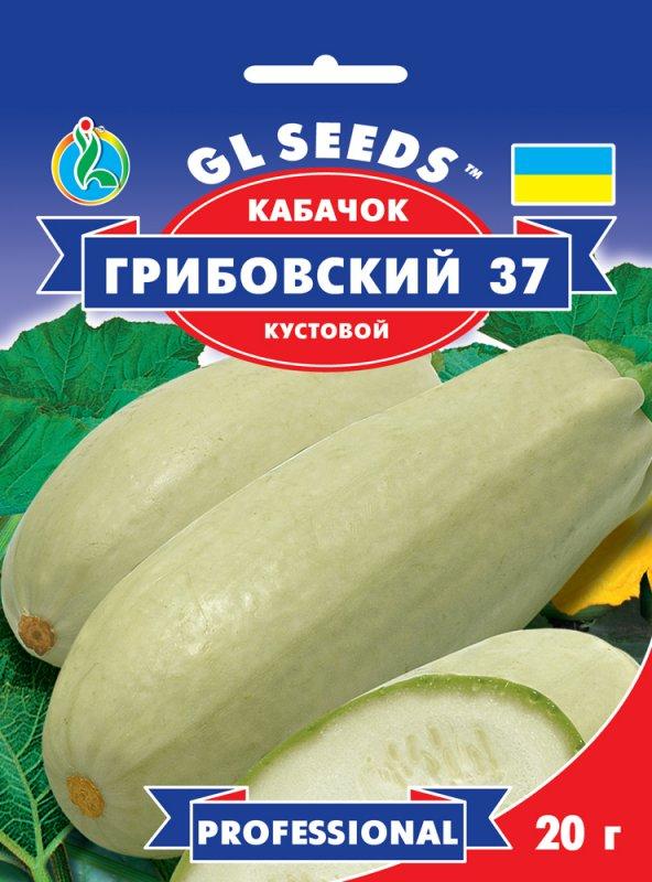 Семена Кабачка Грибовский, 20 г, ТМ GL Seeds