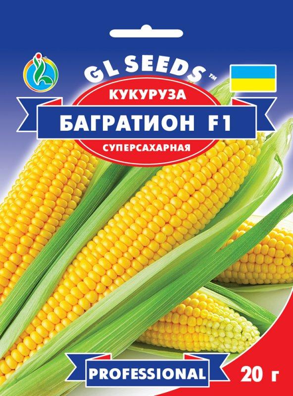Семена Кукурузы Багратион F1, 20 г, ТМ GL Seeds