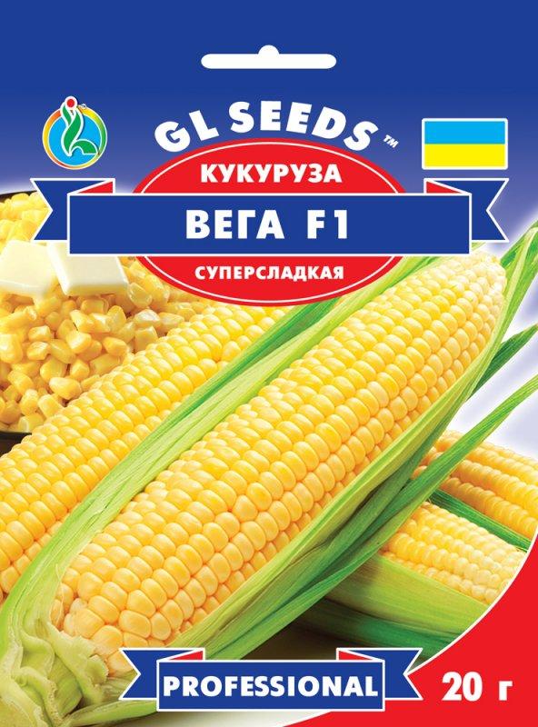 Семена Кукурузы Вега F1, 20 г, ТМ GL Seeds