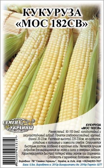 Семена Кукурузы корм. Мос 182СВ, 0,5 кг, ТМ Семена Украины