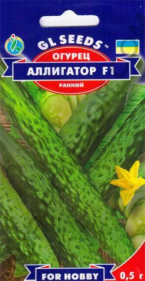 Семена Огурца Аллигатор F1, 0.5 г, ТМ GL Seeds