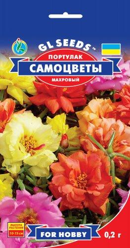 Семена Портулак Самоцветы, 0.25 г