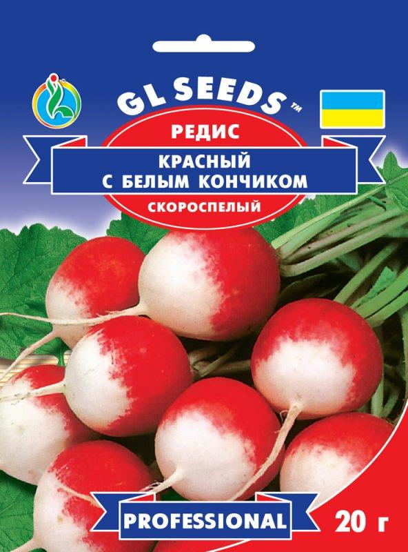 Семена Редиса Красный с белым кончиком, 20 г, ТМ GL Seeds